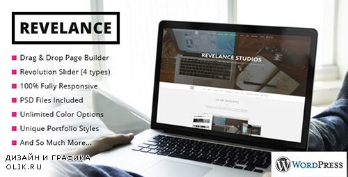 ThemeForest - Revelance v2.0.2 - Multi/One-Page Business Parallax Theme - 8390738