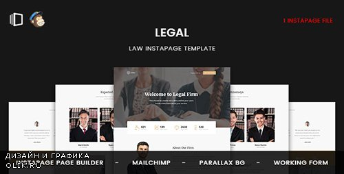ThemeForest - Legal v1.0 - Law Instapage Template - 20138707