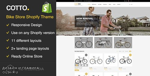 ThemeForest - Cotto v1.0 - Bike Store Shopify Theme - 20232491