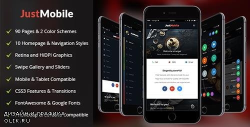 ThemeForest - Just Mobile - Mobile Template (Update: 14 July 16) - 15794956