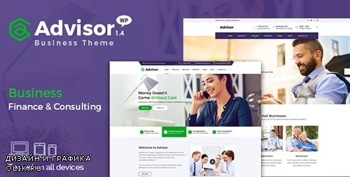 ThemeForest - Advisor v1.4 - Consulting, Business, Finance WordPress Theme - 17465118