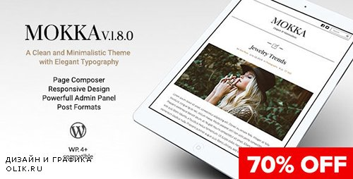 ThemeForest - Mokka v1.8.0 - Minimal & Elegant WordPress Blog - 8047638