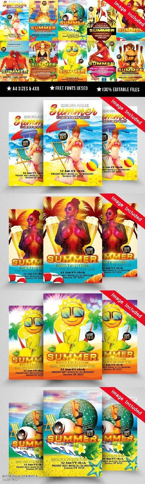 10 Summer Flyer Bundle Vol.01 1756148