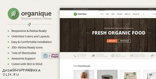 ThemeForest - Organique v1.11.6 - WordPress Theme For Healthy Food Shop - 7312458