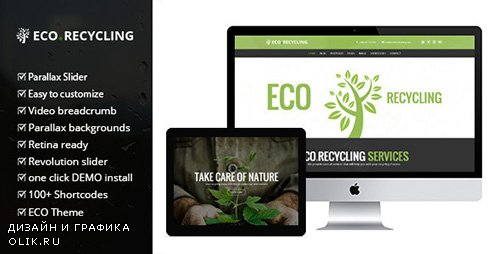 ThemeForest - Eco Recycling v1.5.2 - A Multipurpose Nature & Ecology WordPress Theme - 7970296