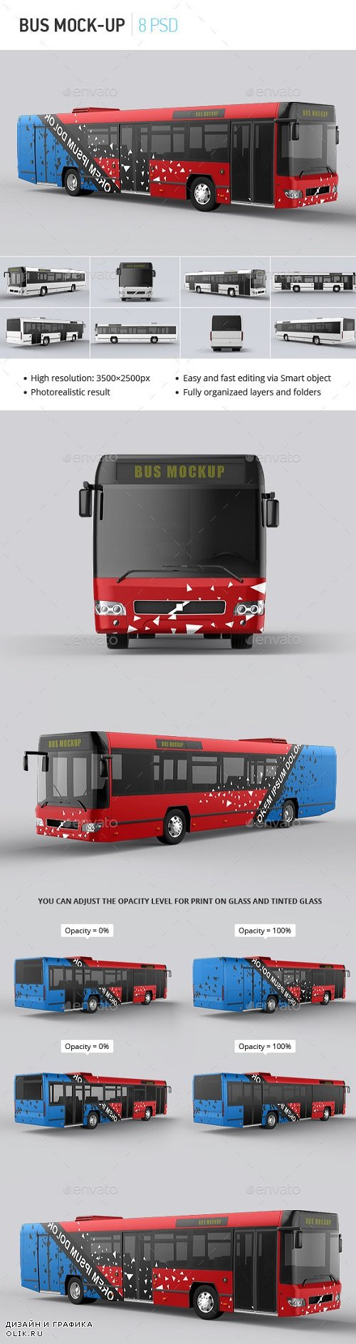 Bus Mock-up 11756075