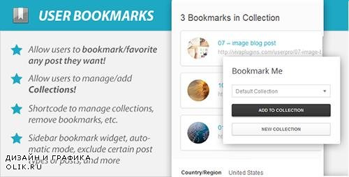 CodeCanyon - WordPress User Bookmarks (Standalone version) v3.4 - 6584179