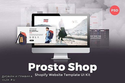 ProstoShop - Shopify Template UI Kit - CM 1663246