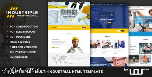 ThemeForest - Industriple v1.0 - Multi Industrial Template - 11928061