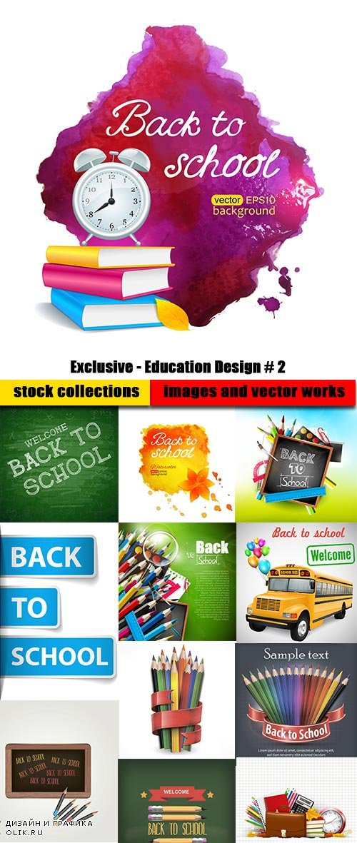 Exclusive-Education Design 2
