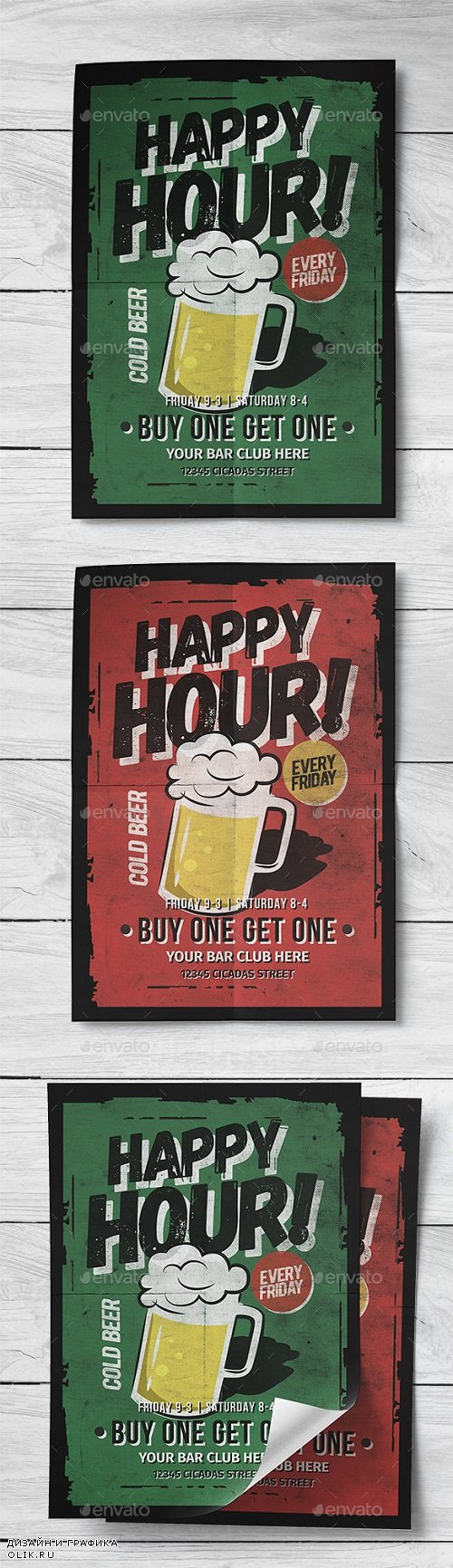 Classic Happy Hour Flyer 20519819