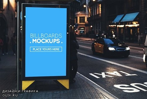 Billborad Mockup at Night #81 - 1738612