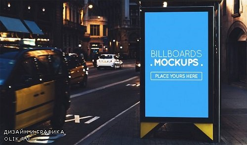 Billborad Mockup at Night #78 - 1738583