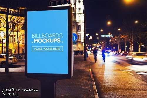 Billborad Mockup at Night #82 - 1738663