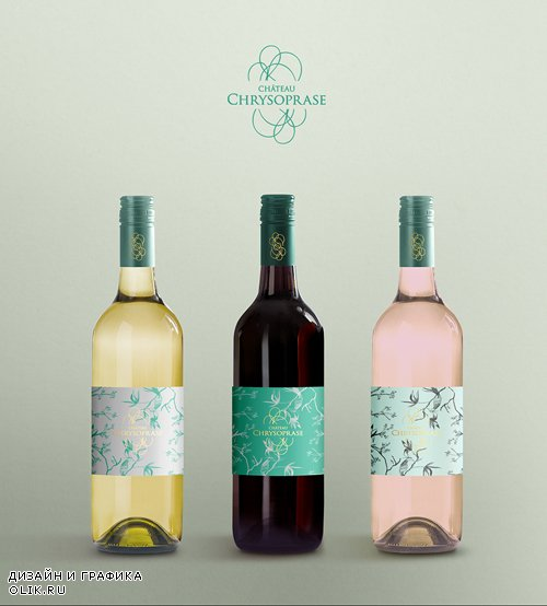 Wine Bottle Label Mockup, part 4
