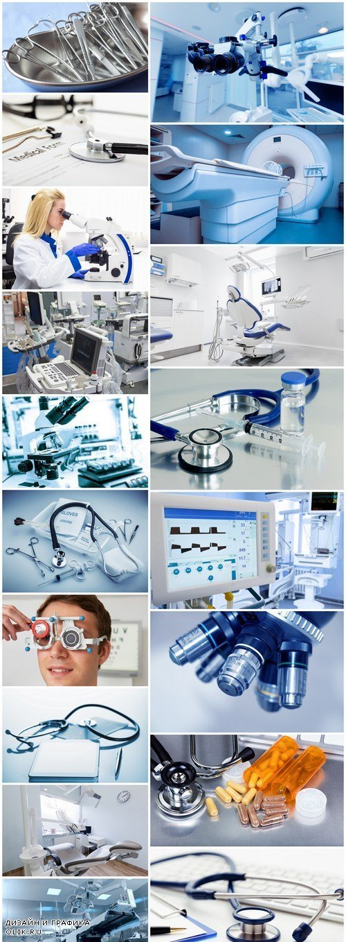 Medical Equipment And Devices