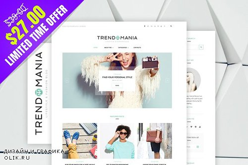 Trendomania v1.0.0 - Lifestyle & Fashion Blog - CM 1766351