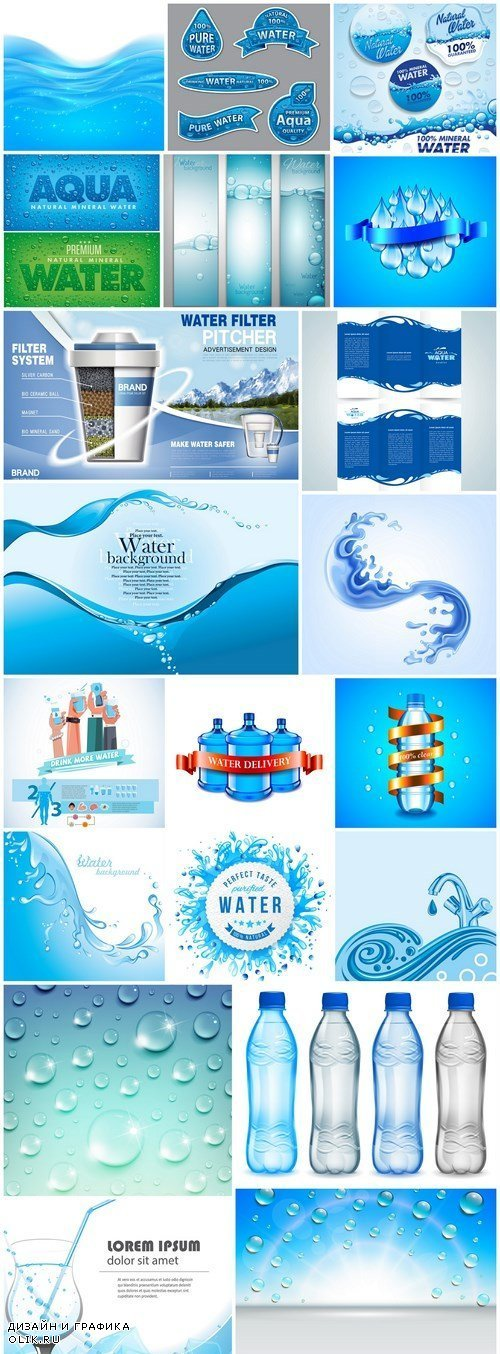 Water Design Elements #2 - 20 Vector