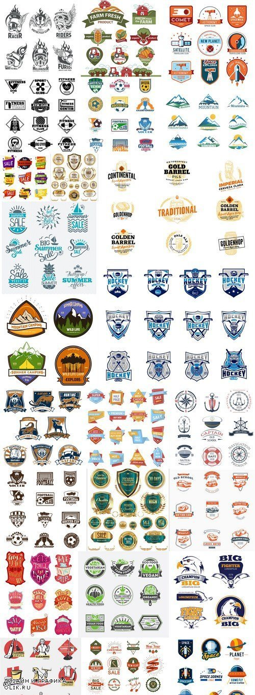Different Labels And Stickers #140 - 25 Vector