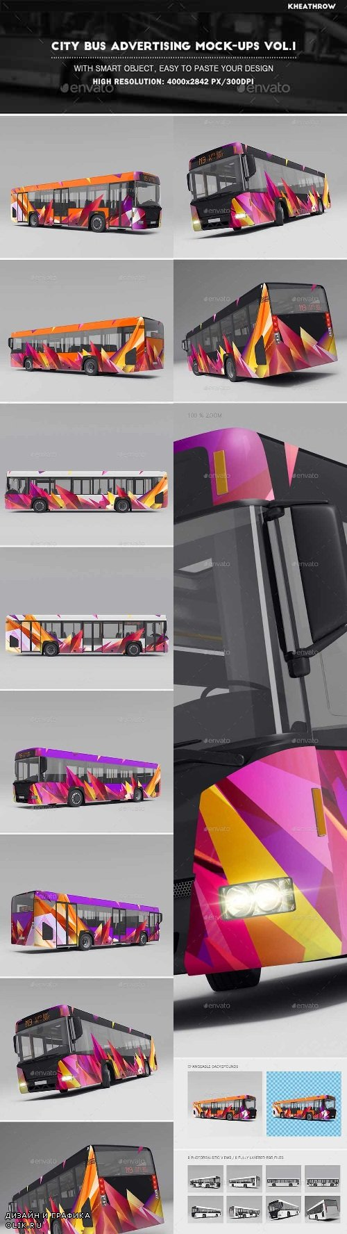City Bus Advertising Mock-Ups Vol.1 - 20730427