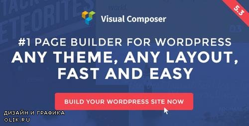 CodeCanyon - Visual Composer v5.3 - Page Builder for WordPress - 242431 - NULLED
