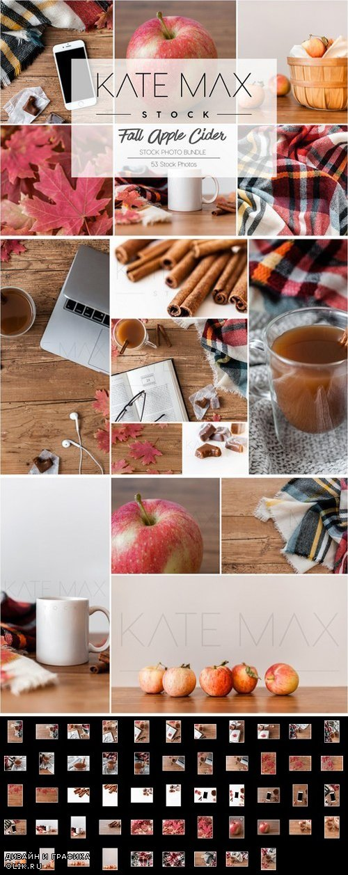 Fall Apple Cider Stock Photo Bundle 1821156