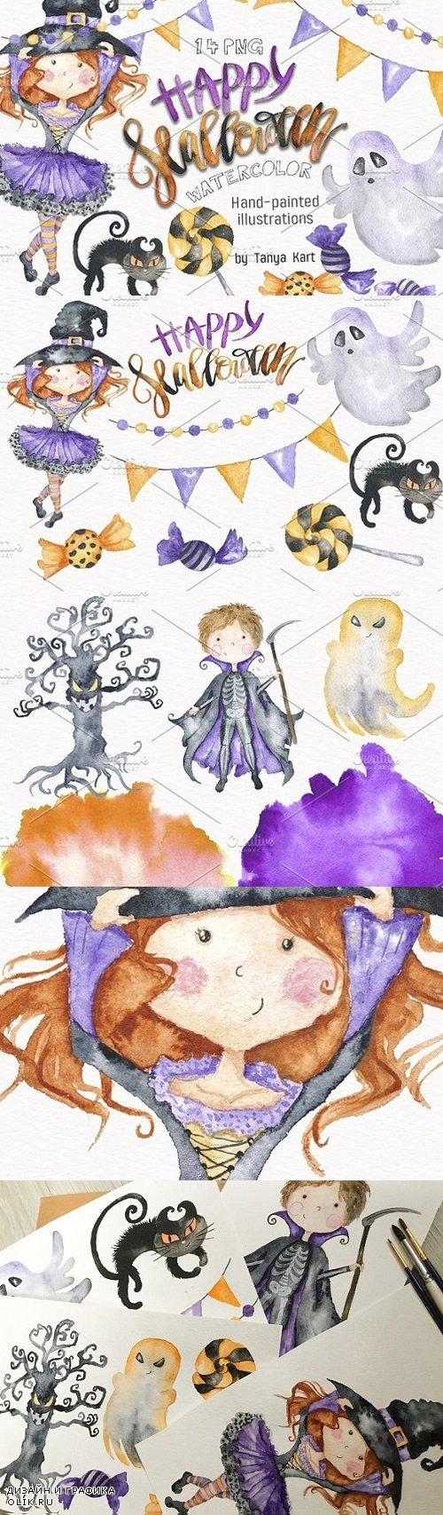 Halloween Party Watercolor Clipart 1745646