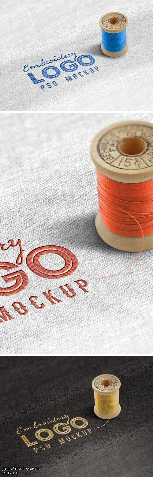 Fabric Embroidered Logo Mockup