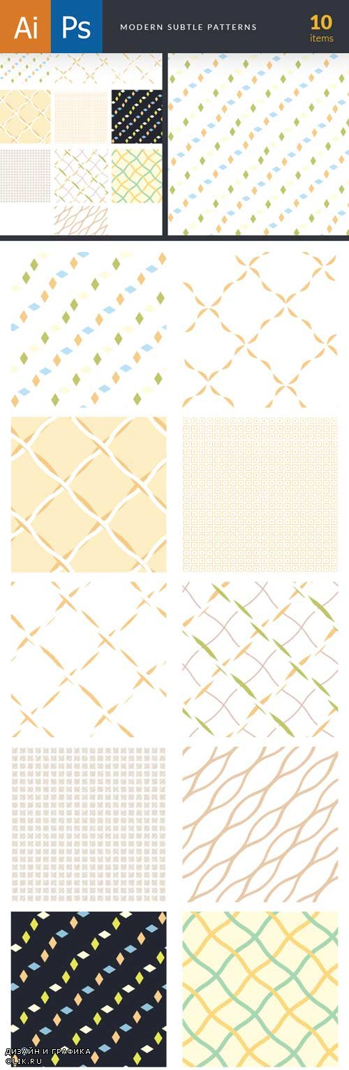Super Premium Patterns Bundle - Modern Subtle