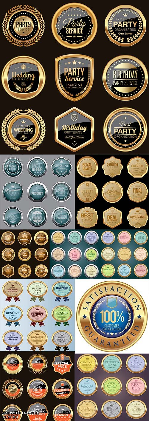 Premium and luxury quality golden badges and labels 16