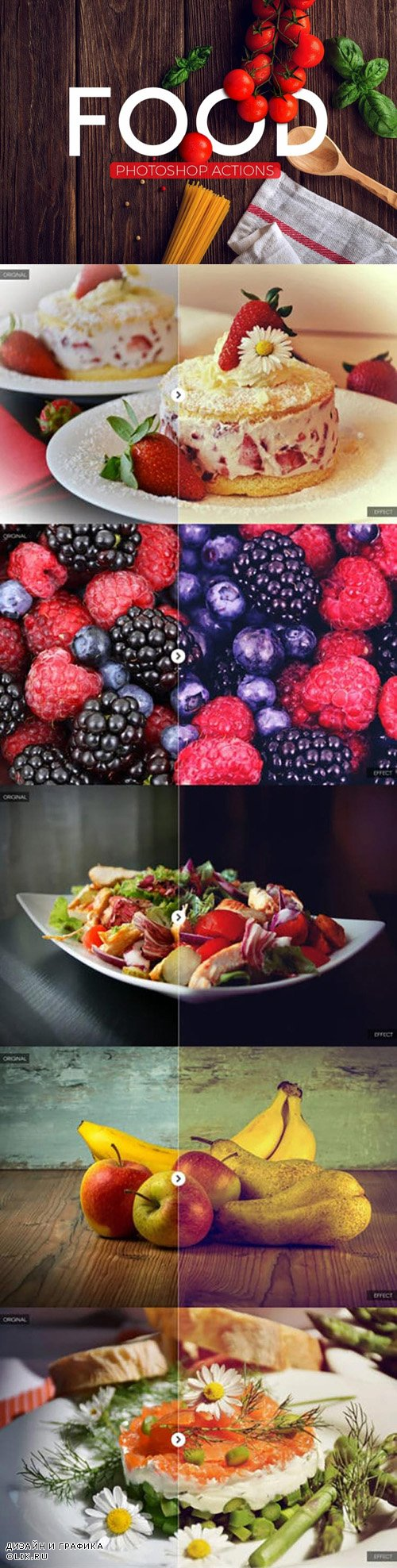 Photoshop Actions for Food Photography Vol.3