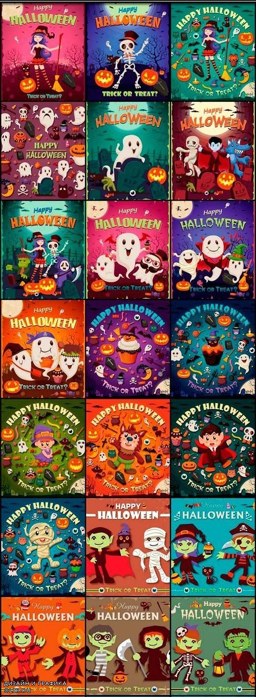 Halloween collection 63 - 25 EPS