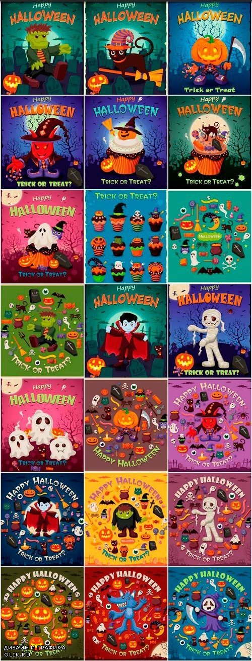 Halloween collection 62 - 25 EPS