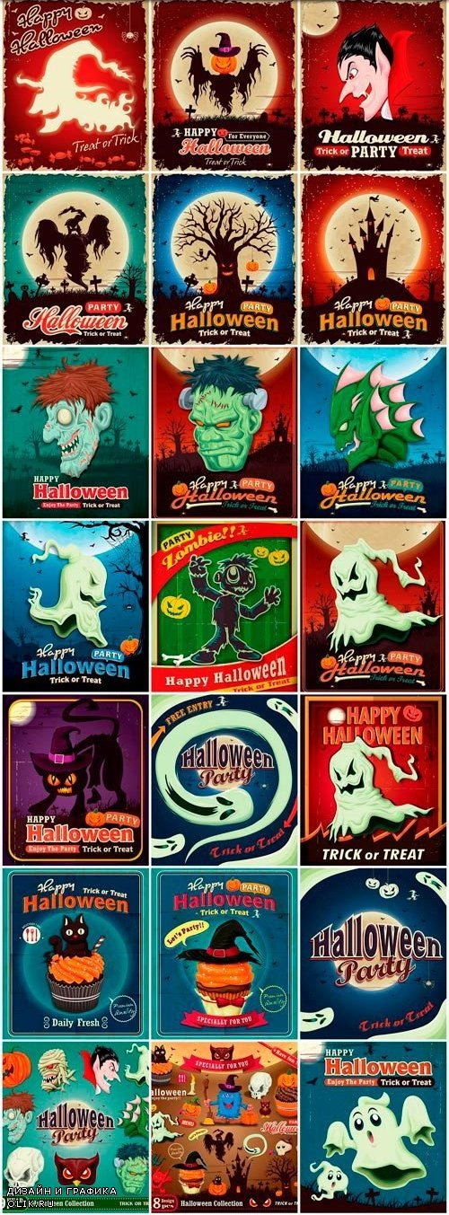 Halloween collection 60 - 25 EPS