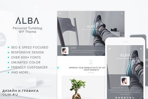 Alba v1.0.3 - Personal WordPress Blog Theme - CM 1953254
