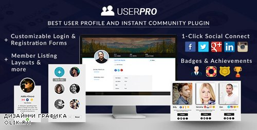 CodeCanyon - UserPro v1.9.17 - User Profiles with Social Login - 5958681 - NULLED