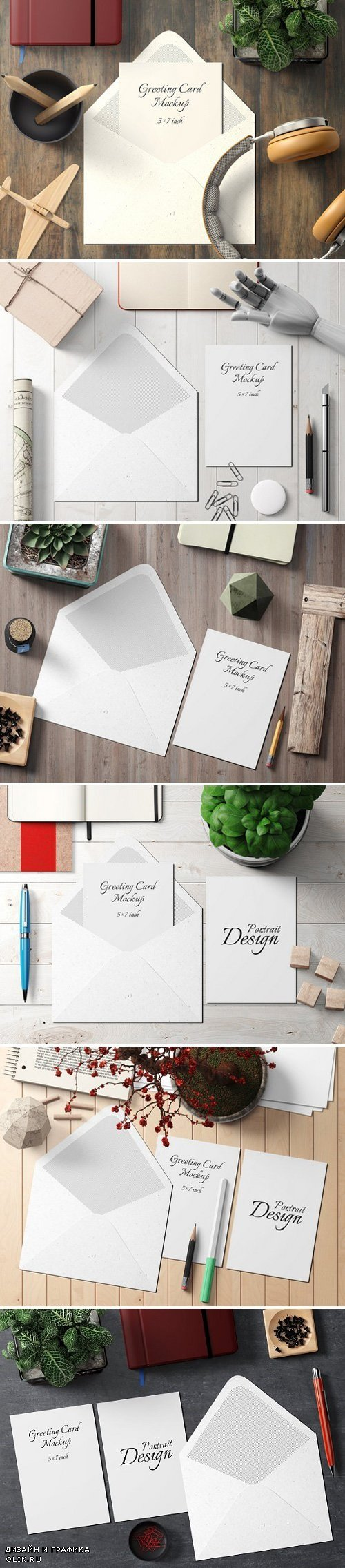5x7 Greeting Card Mockup Pack - 1 1835294