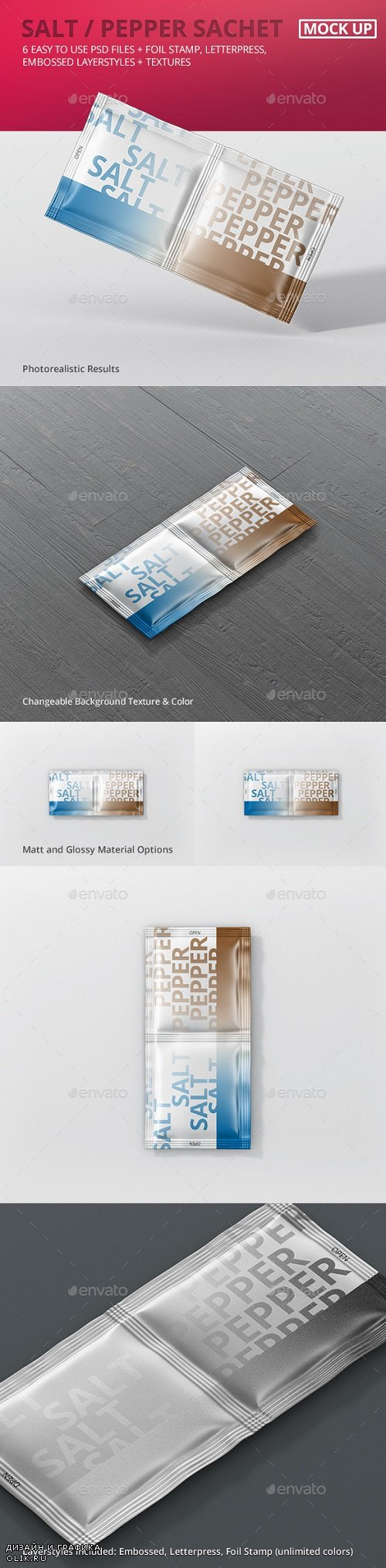 Salt / Pepper Sachet Mockup - 20633968