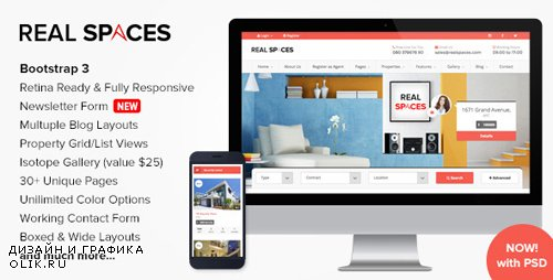 ThemeForest - Real Spaces v1.4.1 - Responsive Real Estate Template - 7542651
