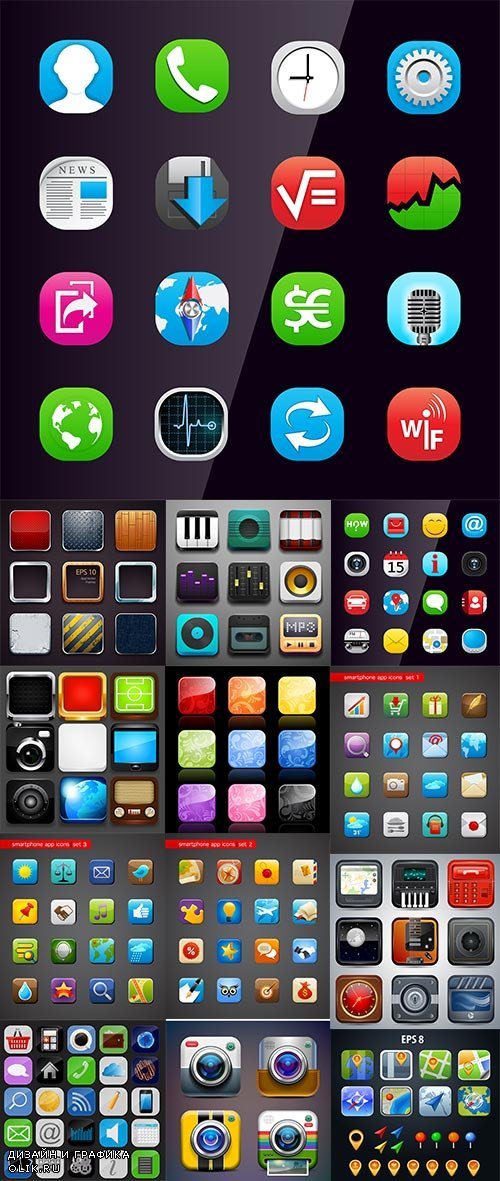 App Icons Collection #8 - 30xEPS
