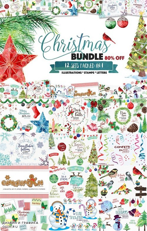 All in One - Xmas Tree Bundle - 1004698