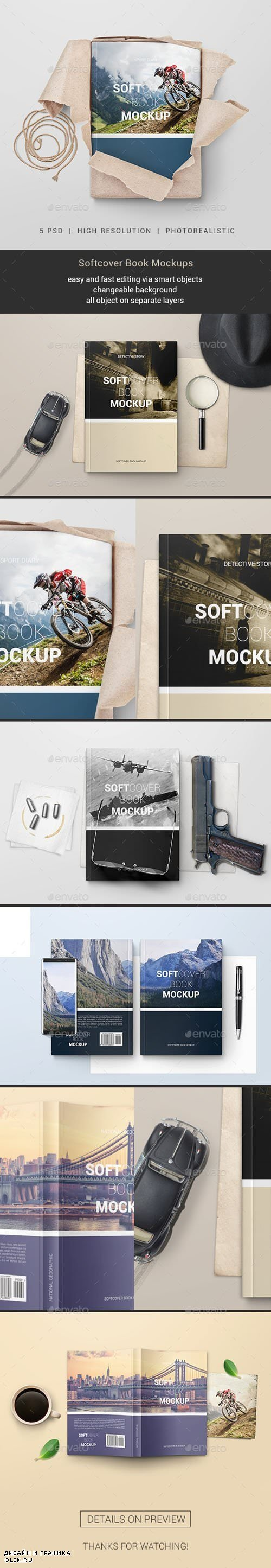 Softcover Book Mockups 20842985