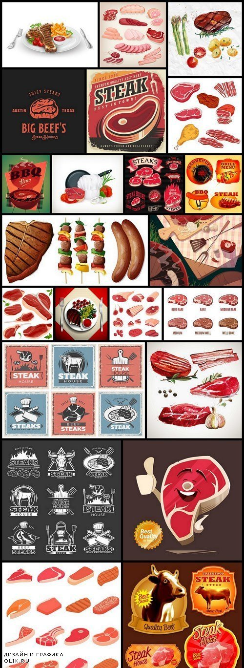 Steak Meat Collection - 22 Vector