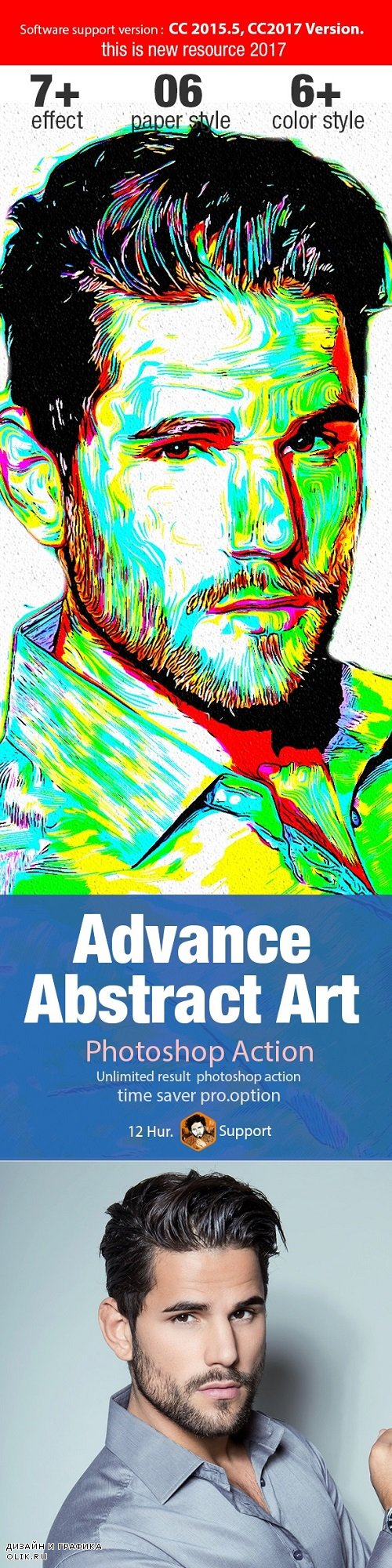 Advance Abstract Art Action 20868760