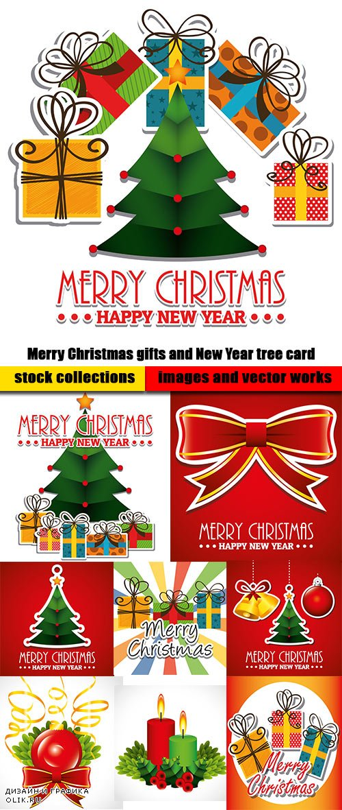 Meppy Christmas gifts and New Year tree card