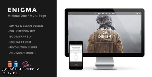 ThemeForest - Enigma v2.16 - Creative Responsive Minimal HTML Template - 12271889