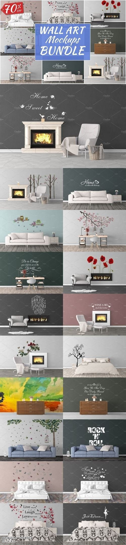 Wall Art Mockups BUNDLE V32 1183324