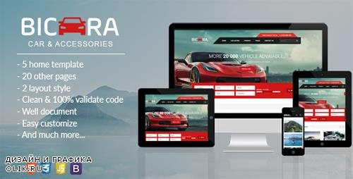 ThemeForest - BICARA v1.0 - Car Dealer HTML Template - 20190933