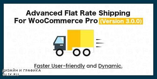CodeCanyon - Advance Flat Rate Shipping Method For WooCommerce v3.0.1 - 15831725
