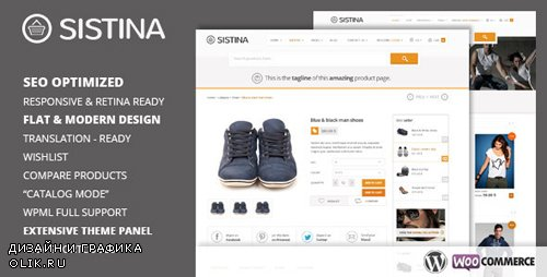 ThemeForest - Sistina v2.1.0 - Flat Multipurpose Shop Theme - 5220602